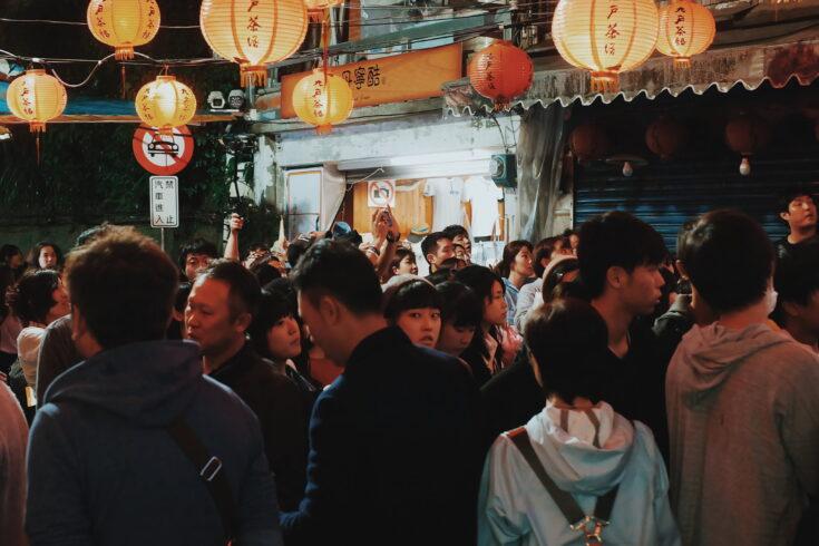 Spirited Away Tea House in Taiwan