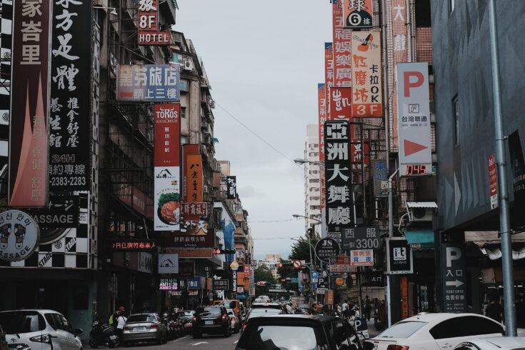 Places to visit around Ximending, Taipei