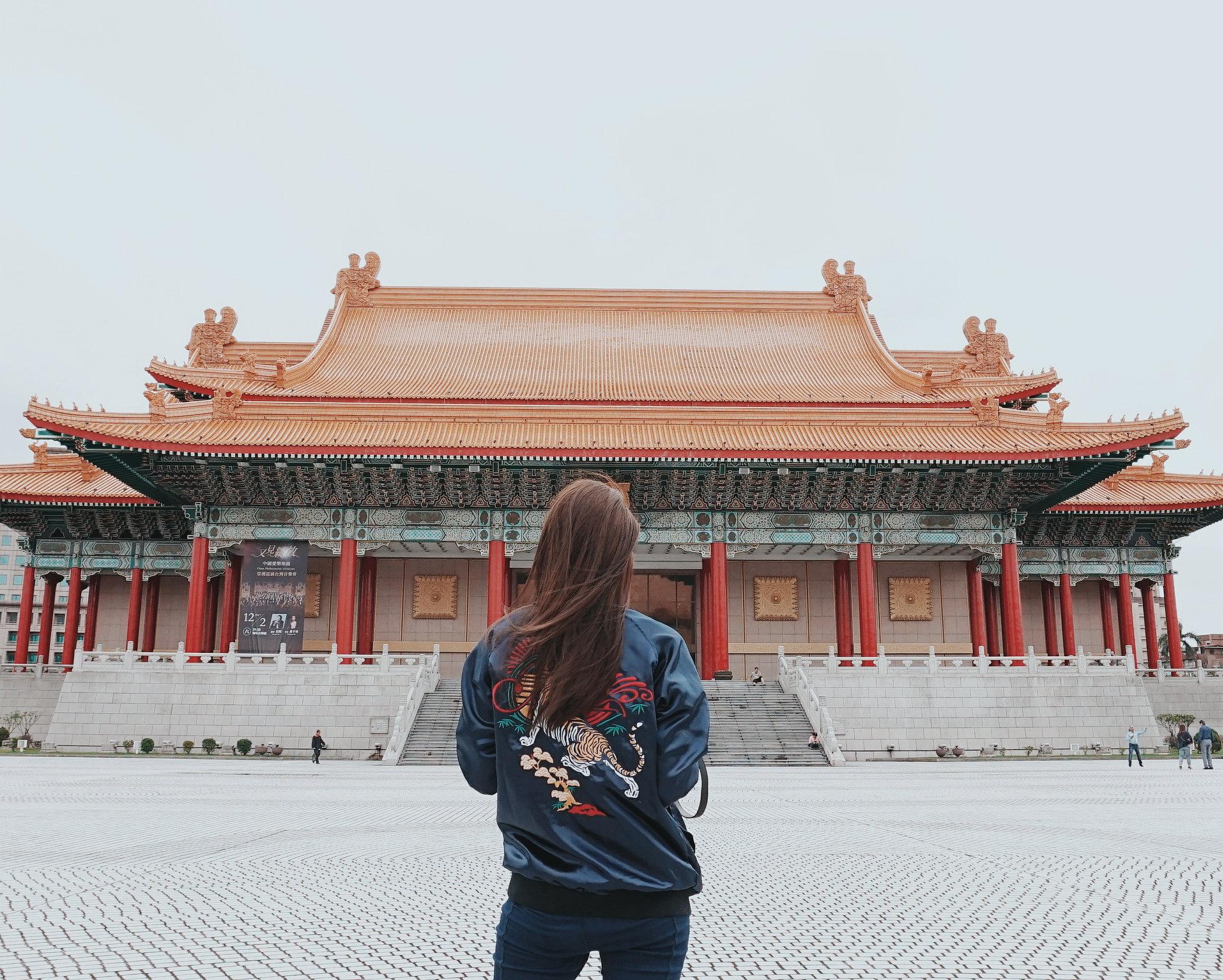 chiang-kai-shek-memorial-hall.